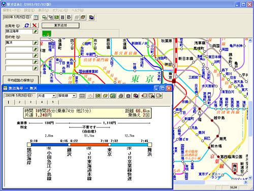 http://www.vaio.sony.co.jp/Products/Software_03q3/EkiSpert/Images/pop_eki_1.jpg
